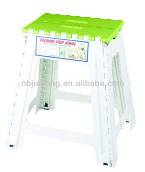 18 Inch Tall Multi Function Folding Step Stool Adult Stool