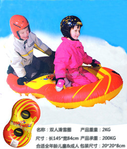 Factory double inflatable baby snow sled