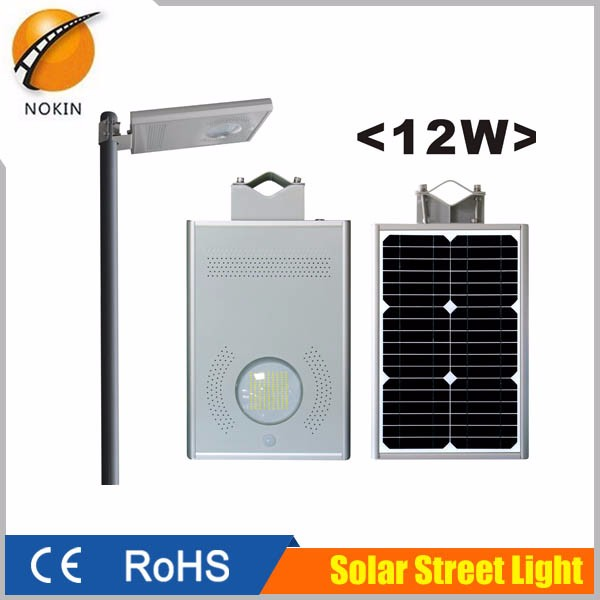 High quality built-in best design integrated solar street light pol