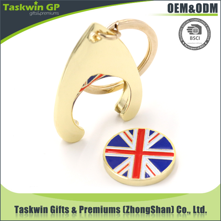 Free sample wholesale cheap high quality gold trolley coin keyring with customized logo brand