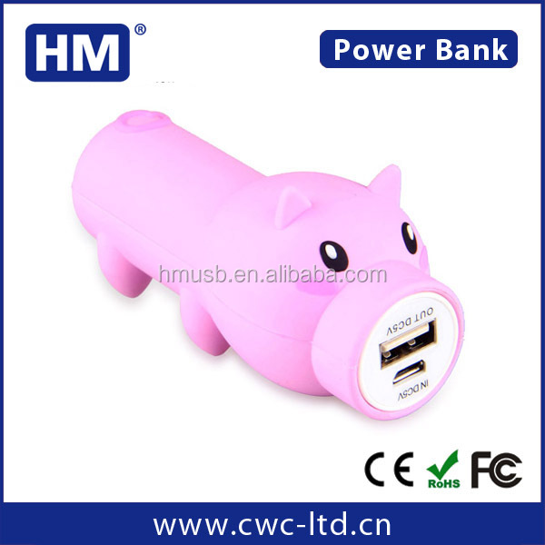 2014 New Promotional gifts custom mini pig 2600mah power bank