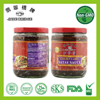 Halal Certified Traditional Satay Sauce 230g