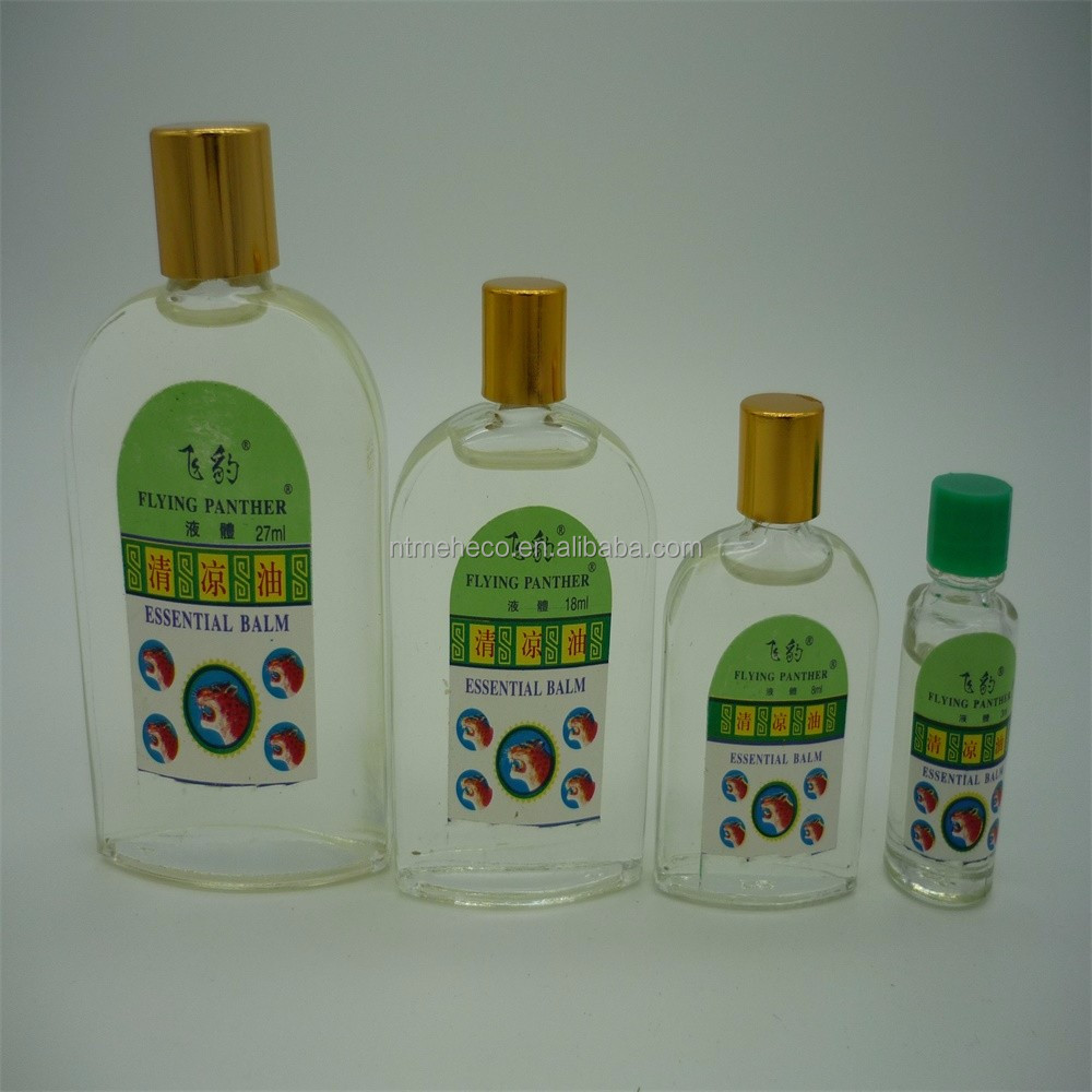 Essential Embrocation Oil Wholesale Oil Suppliers Alibaba