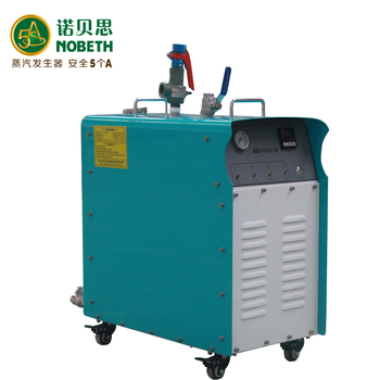 CE with water jet mobile steam car wash machine best price for sell