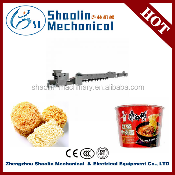 Hot sell instant cup noodles machine with lowest price