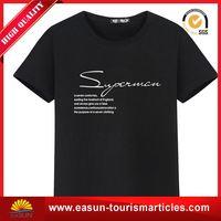 Custom a t shirt cheap bulk t-shirt sales comfortable American apparel t shirt