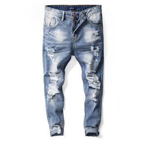 Men's jeans Casual pants youth beggar pants