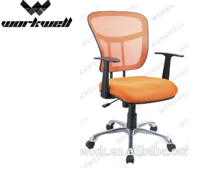 Workwel KW-F6079a pas cher Style moderne chaise de bureau ergonomique / Mesh chaise de bureau bureau