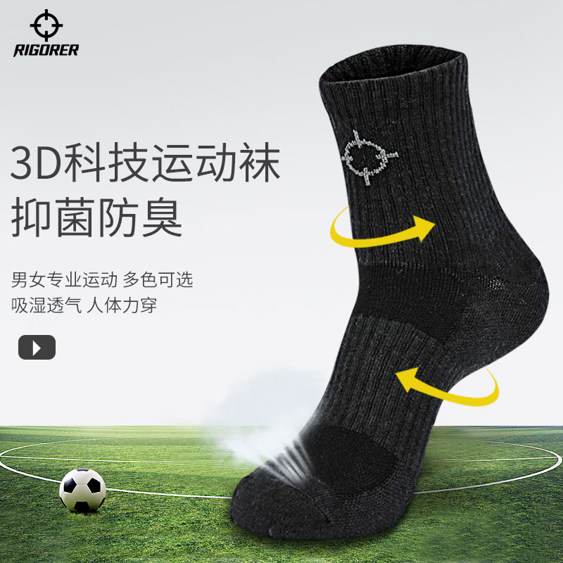 oem basketball sports ankle breather freely socks