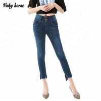 Fashion mid-waist sexy slim elastic tight lady jeans trousers