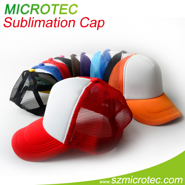 DIY Photo Blank sports cap for sublimation