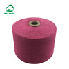 TC CVC recycled open end cotton yarn with polyester