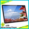 2017 iEZway Hot Selling China Factory 3G Wifi 32inch Touch Screen Android Advertising Display