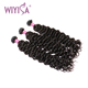 Most Popular Indian Anna Human Hair Extensions Import Remy Indian Human Hair Weft Sale