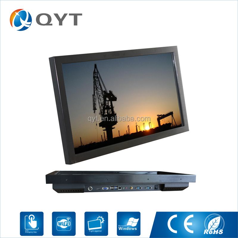 Newest wholesale all in one 27 inch tablet pc with 2*RS232