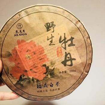 Free Sample Wild Old White Tea High Mountain Organic White Peony Aged Tea Cake - 4uTea | 4uTea.com