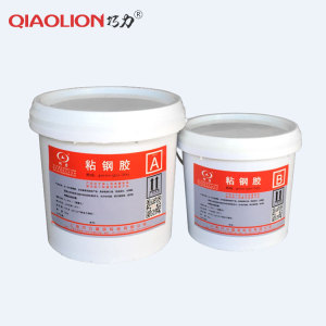 High quality quick stainless steel epoxy adhesive