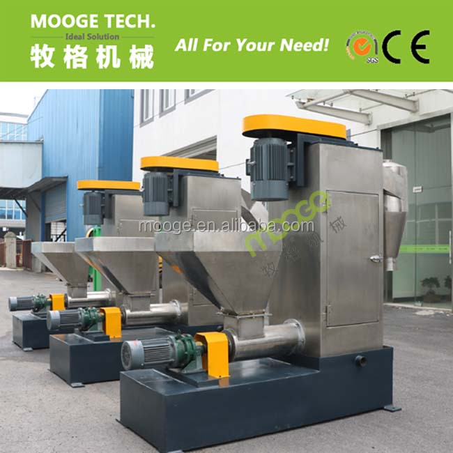 PET HDPE bottle flakes centrifugal dryer machine/plastic dewatering machine
