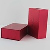 /product-detail/high-quality-gloss-flip-top-cardboard-magnetic-closure-gift-box-60695446737.html