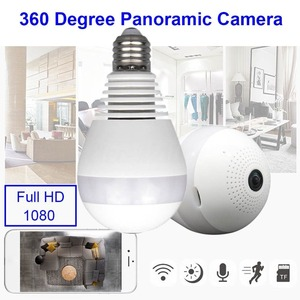 720P cheap security camera night vision Wifi Wireless Security Camera CCTV System