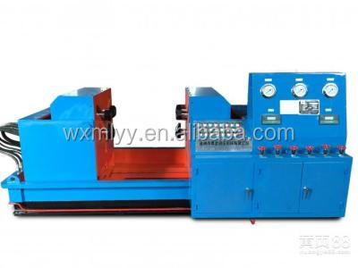 ISO Certified MEILI WEILI MACHINERY Factory Best Selling 250t horizontal hydraulic press