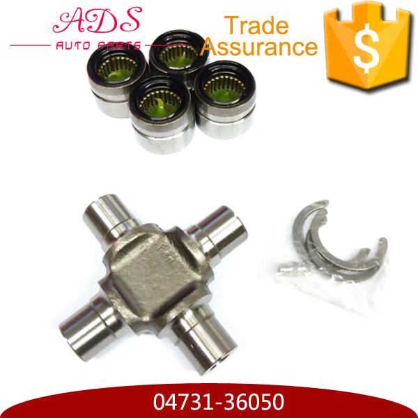 04731-36050 Small Steering Universal Joints For Landcruiser HZJ78 HZJ79