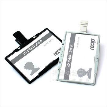 id card name badge name tag work badges 89 49mm buy name badge