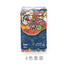 Японские ручки-кисточки, 6 или 12 шт./компл., для творчества, цветные дневники, curlicue, принадлежности для живописи, kawaii(Китай)