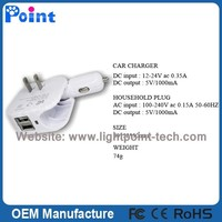 latest usb car charger cigarette lighter adapter/car charger,car battery charger