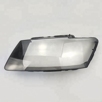 cover transparent lampshade glass lens cover for headlight Q5 old