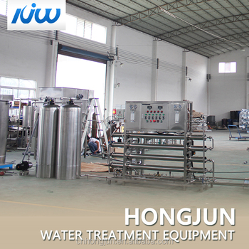 underground water filter osmosis reverse system use commercial ro water purifier plant price for 2000 lph liter