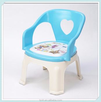 Love small stackable plastic chair for kids  sc 1 st  Alibaba & Love Small Stackable Plastic Chair For Kids - Buy Kids Plastic ...