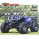 2000W 60V motor 4WD Brushless Shaft Drive Electric 4x4 ATV for Adult(ATV010E)