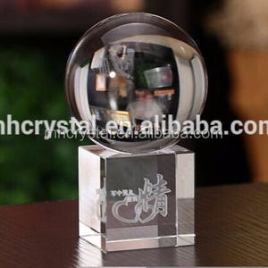 Crystal Laser 3D Ball MH-Q0172