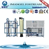 Best quality china filmtec membrane water production machine valves