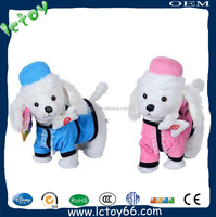 battery operated walking dog toy