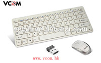 Hot Selling USB Keyboard With Built in Mouse 2016 Wireless Combo Keyboard