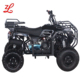 Popular used quad bike atv tires wheel for sale