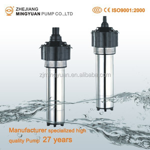 Double impeller Submersible water Pumps twin impeller