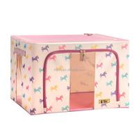 Home Folding Storage Box Korea style foldable storage bin