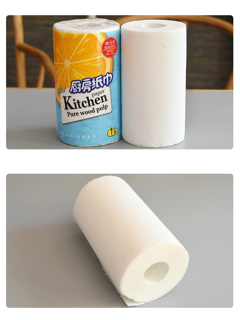 Wholesale Custom Embossed Kitchen Paper Towels