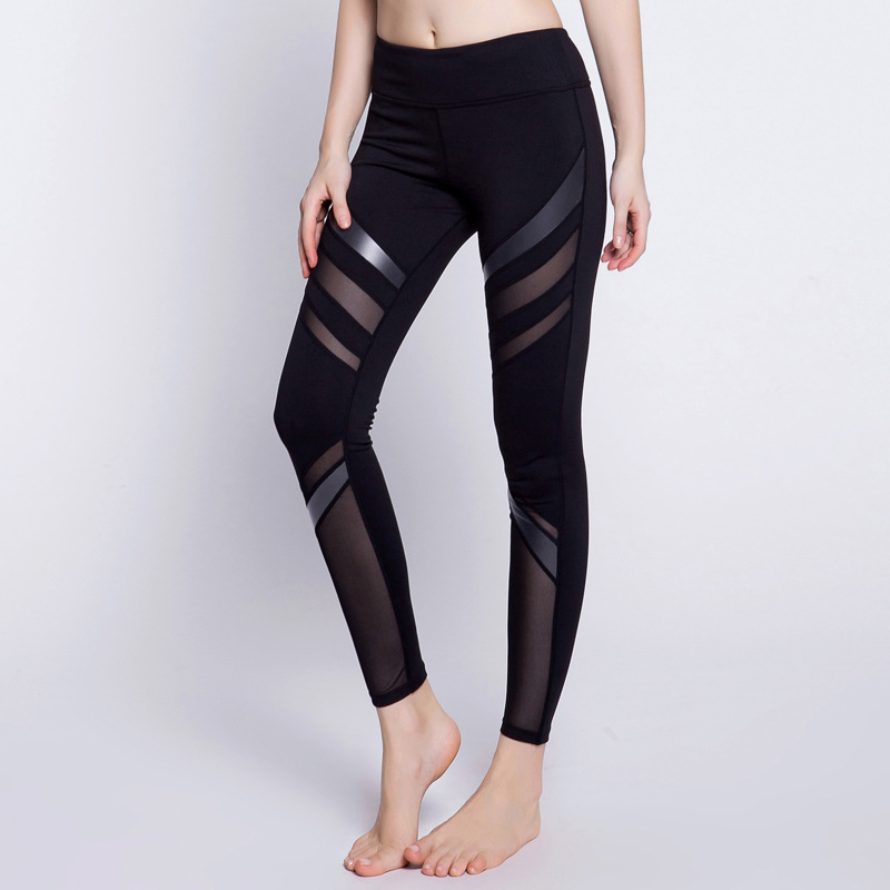 Women's Stretch Moisture Whicking Compressed Marathon Sweat Leggings