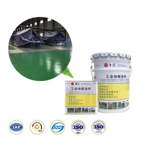 China polyurethane floor coating epoxy polyurethane paint for floor