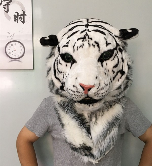 Awesome Great Quality Wonderful Realistic Latex Tiger Head Mask For Carnival Costume Christmas & Awesome Great Quality Wonderful Realistic Latex Tiger Head Mask For ...