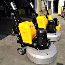 JS terrazzo grinder used concrete floor grinding machine price