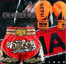 1 пара боксерские перчатки + 1 шт. Муай Тай Шорты черный боксерские Штаны для боевых искусств для взрослых мужчин женщин Красный Розовый ММА П...(Китай)