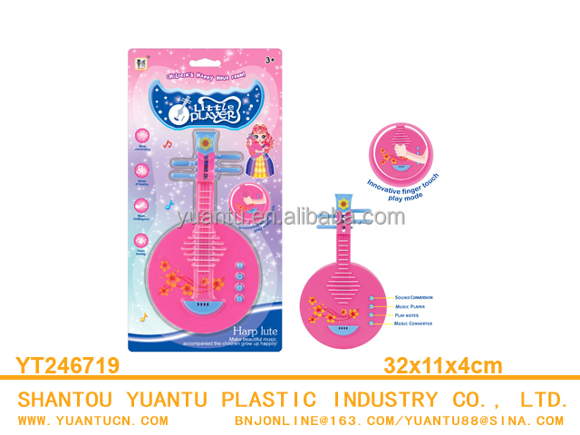 Kids toys Chinese classical musical instrument touch magic moon lute, electronic organ toy for wholesale