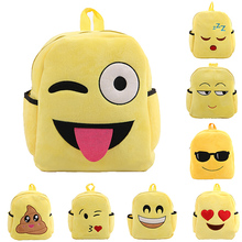 2018 Kids New Design Cartoon Emoji Plush School Bag For Wholesale