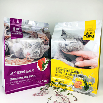 Good printing high quality cheap price flat bottom laminated plastic packaging bags