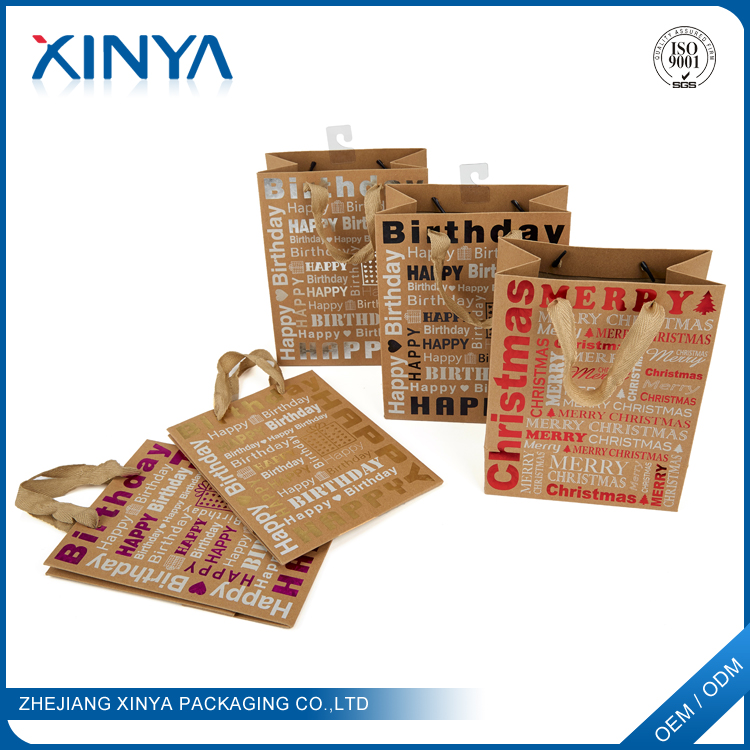 XINYA 2016 New Products Paper Bag Machine Made Recyclable Kraft Paper Materials Christmas Gift Candy Bag